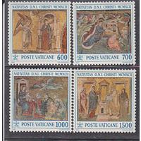 Ватикан, 1992, Ми-1075-8 ** Мозаика в базилике Санта Мария Мадджоре Ангелы Рождество (РН)