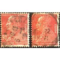ЦІКАВІЦЬ АБМЕН! 1927, Марселен Бертло, 90 сантымаў