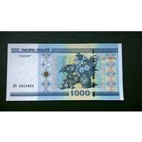 1000 рублей  серия ЛА (aUNC)