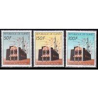 1988 Гвинея 1240-1242 Новости станция 3,00евро