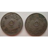 Египет 5 миллим 1938 г. Цена за 1 шт. (gl)