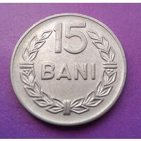 15 бани 1966 Румыния #04