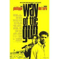Путь оружия / The Way of the Gun (Райан Филипп,Бенисио Дель Торо,Джульетт Льюис) DVD9