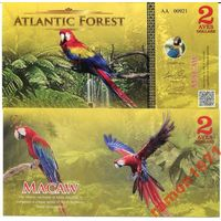 Атлантический лес - 2 Авес 2015г.  UNC   распродажа