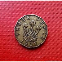 85-11 Великобритания, 3 пенса 1937 г.