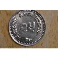 Непал 25 пайс