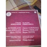 Пластинка Симирамида