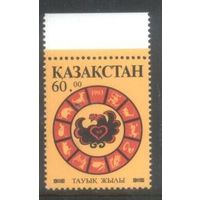 Казахстан Праздник Навруз 1993 г