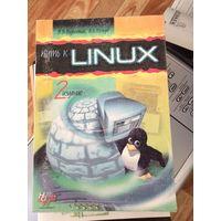 Путь к Linux