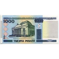 Беларусь. 1000 рублей 2000 г. серия ЕЯ [P.28.b] UNC