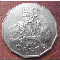 5393:  50 центов 2001 Свазиленд