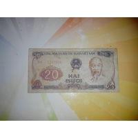 Вьетнам 20донг