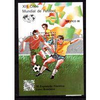 Бразилия-1986(Мих.Бл.69)  ** , Спорт, ЧМ-1986 по футболу