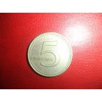 5 кванза 1975 Ангола