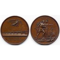 Памятная медаль Сооружение Благовещенского моста через Неву в 1850, бронза. Красивое коллекционное состояние!