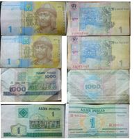 Банкноты Беларусь, Украина
