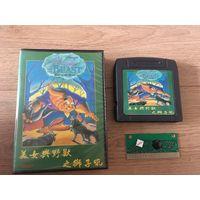 Картридж Sega/Сега 16 bit Стародел #5