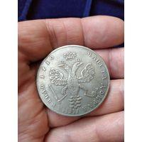 Первый рубль 1710г в натуральную величину
