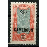 Французские колонии - Камерун - 1924 - Надпечатка 25С на 5F (разновидность надпечатки) - 1 марка. Чистая без клея.  (Лот 113J)