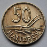 Словакия, 50 геллеров 1941 г.