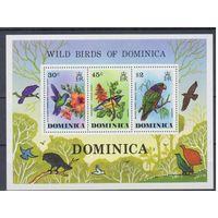[1163] Доминика 1976.Фауна.Птицы.БЛОК.