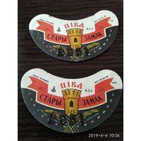 Этикетки от пива СТАРЫ ЗАМАК Лидский пив завод