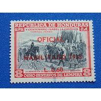 Гондурас 1953 г. Исторические события.