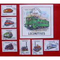 Танзания. Поезда. ( Блок и 7 марок ) 1991 года.
