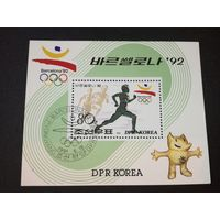 Блок Корея 1991. Олимпийские игры.