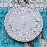 Вьетнам 5 хао 1976 года