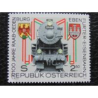 Австрия 1979г. Техника.