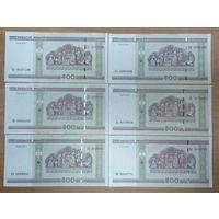 500 рублей Са,Сб,Лэ,Ль,Ля,Еб - сборка 6 шт в UNC