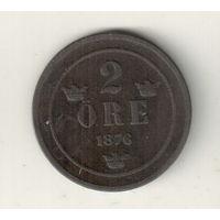 Швеция 2 эре 1876