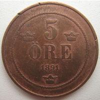 Швеция 5 эре 1891 г.