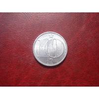 10 геллеров 1988 год Чехословакия