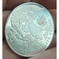 "20 злотых, 2006г. ,""Купалле "" , серебро 925проба ,29 гр. ,галограмма"