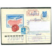 СССР. Заказнок письмо. Авиалайнер над картой. 1984
