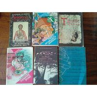 Книги по оздоровлению