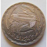 Египет 1 фунт 1968 Асуанский гидроузел серебро