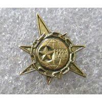 Белорусский союз ветеранов войны в Афганистане(фрачник)