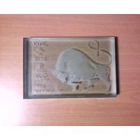 Памятный знак Стеклолюкс GRAND ЗАО,Белсталь, -2009