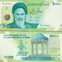Иран 10000 риалов  2018 год  UNC  (новинка)