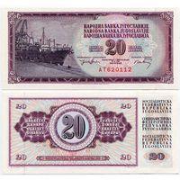 Югославия. 20 динаров (образца 1974 года, P85a, 6 цифр в номере, UNC)