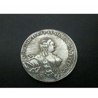Полтина 1761 год Елизавета