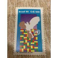 Бразилия 1985. 40 летие образования ООН. Полная серия