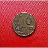 85-01 Перу, 10 сентаво 1944 г. Единственное предложение монеты данного года на АУ
