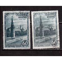 СССР-1947 (Заг.1081) растры ГР+КВ   гаш. , 800-лет Москвы
