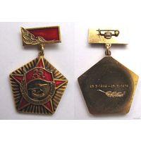 25 лет военной школе. 25.03.1949 - 25.03.1974