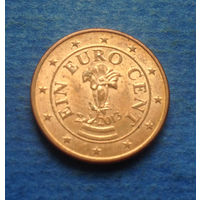 Австрия 1 евроцент 2013