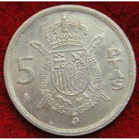 6708: 5 песет 1983 Испания КМ# 823 медно-никелевый сплав